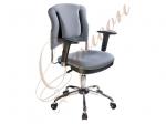 Кресло CH-H323AXSN