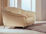 Кресло Фортуна хром