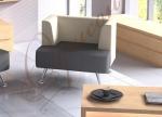 Ультра кресло