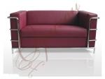 Аполло люкс диван 2-х местный