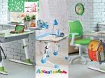 Детские столы (парты)